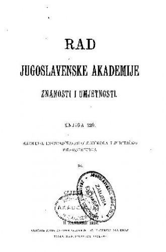 Knj. 96(1919)=knj. 220