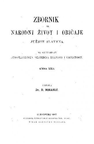 Knj. 22. (1917) / urednik D. Boranić