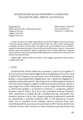 Izvještavanje Glasa Crnogorca o osnivanju Kraljevine Srba, Hrvata i Slovenaca / Nataša Ružić, Vladan Lalović