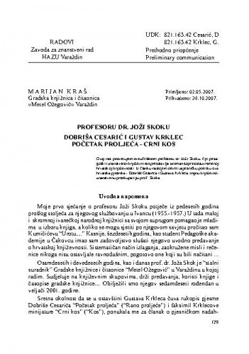 Profesoru dr. Joži Skoku : Dobriša Cesarić i Gustav Krklec Početak proljeća - Crni kos / Marijan Kraš