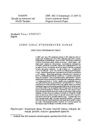 Josip Juraj Strossmayer danas / Petar Strčić