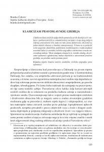 Klasicizam pravoslavnog groblja / Branko Čolović