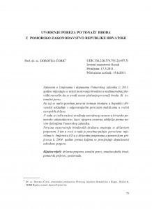 Uvođenje poreza po tonaži broda u pomorsko zakonodavstvo Republike Hrvatske / Dorotea Ćorić