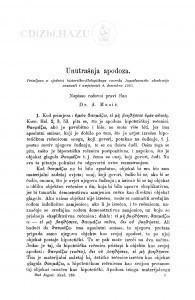 Unutrašnja apodoza / A. Musić