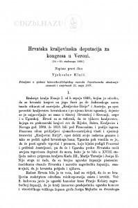 Hrvatska kraljevinska deputacija za kongresa u Veroni : (18-20. studenoga 1822.) / V. Klaić