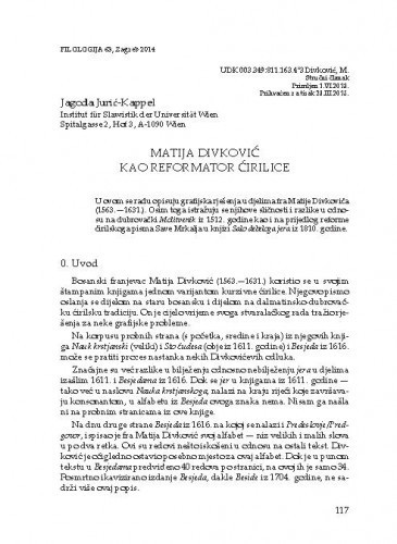 Matija Divković kao reformator ćirilice / Jagoda Jurić-Kappel