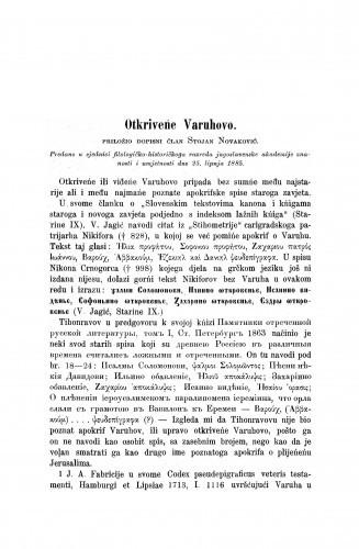 Otkriveńe Varuhovo / Stojan Novaković