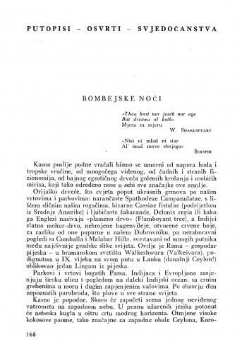 Bombejske noći / Z. Šulentić