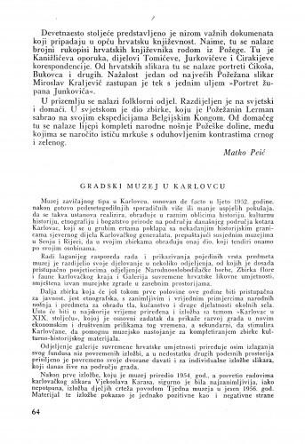 Gradski muzej u Karlovcu / Ivana Vrbanić