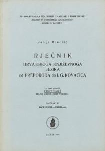 Sv.10 : pocrveniti-prehrana / za tisak priredili Josip Hamm, Milan Moguš, Josip Vončina