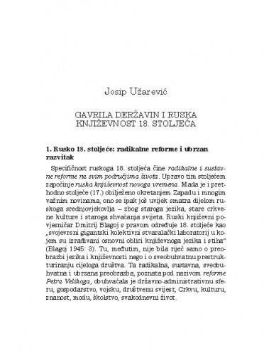 Gavrila Deržavin i ruska književnost 18. stoljeća / Josip Užarević