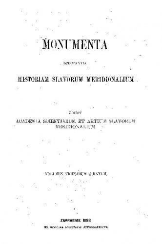 Chronica Ragusina Junii Restii (ab origine urbis usque ad annum 1451) item Joannis Gundulae (1451-1484) : volumen II. ; digessit Speratus Nodilo