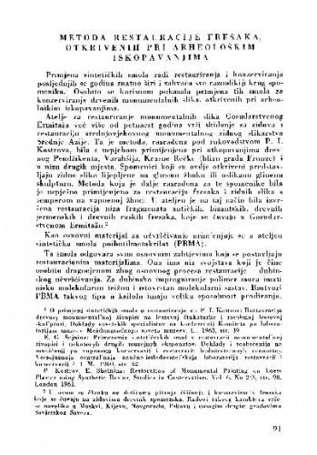 Metoda restauracije fresaka, otkrivenih pri arheološkim iskopavanjima / E. G. Šejnina