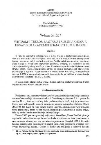 Virtualni trezor za staru i rijetku knjigu u Hrvatskoj akademiji znanosti i umjetnosti / Vedrana Juričić