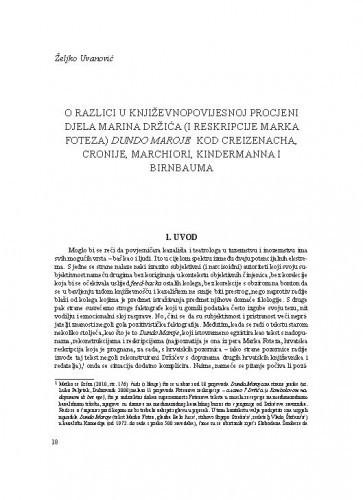O razlici u književnopovijesnoj procjeni djela Marina Držića (i reskripcije Marka Foteza) Dundo Maroje kod Creizenacha, Cronije, Marchiori, Kindermanna i Birnbauma / Željko Uvanović