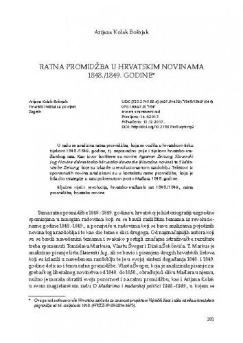 Ratna promidžba u hrvatskim novinama 1848./1849. godine