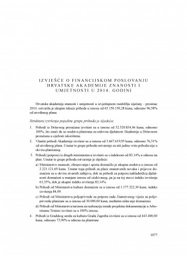 Izvješće o financijskom poslovanju Hrvatske akademije znanosti i umjetnosti u 2014. godini