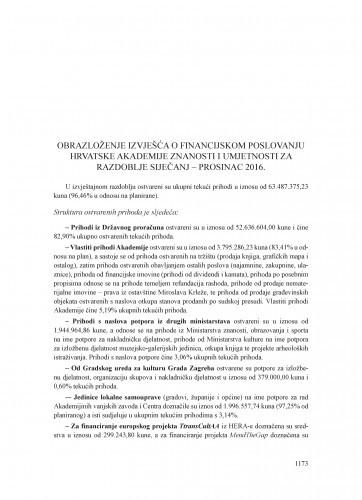 Obrazloženje Izvješća o financijskom poslovanju Hrvatske akademije znanosti i umjetnosti u razdoblju siječanj - prosinac 2016.