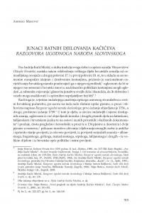 Junaci ratnih djelovanja Kačićeva Razgovora ugodnoga naroda slovinskoga / Anđelko Mijatović