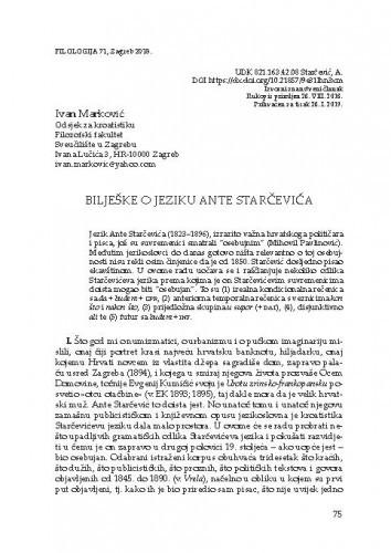 Bilješke o jeziku Ante Starčevića / Ivan Marković