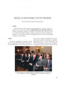 Sekcija za ekonomiku naftne privrede