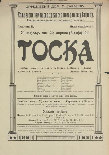 Tosca Glazbena drama u tri čina