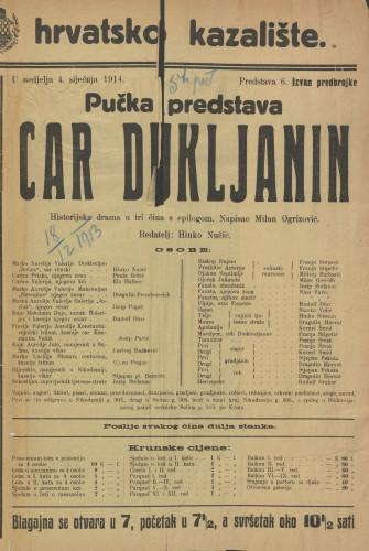 Car Dukljanin Historijska drama u tri čina s epilogom