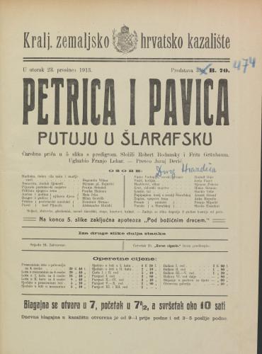 Petrica i Pavica putuju u Šlarafsku : Čarobna priča u 5 slika s predigrom