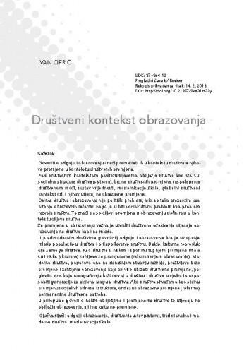 Društveni kontekst obrazovanja / Ivan Cifrić