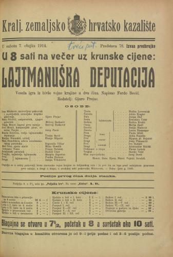 Lajtmanuška deputacija Vesela igra iz bivše vojne krajine u dva čina
