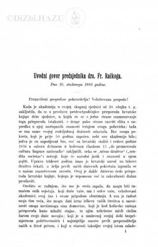 Uvodni govor dra. Fr. Račkoga : dne 16. studenoga 1885. godine / F. Rački