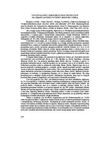 Lotter, Friedrich ; Bratož, Rajko ; Castritus, Helmut: Völkerverschiebungen im Ostalpen-Mitteldonau-Raum zwischen Antike und Mittelalter (375-600), Ergänzungsbände zum Reallexikon der Germanischen Altertumskunde, Band 39, Berlin - New York: Walter de Gruyter, 2003. / Ante Škegro