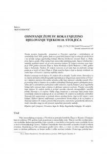 Osnivanje Župe sv. Roka i njezino djelovanje tijekom 18. stoljeća / Robert Skenderović