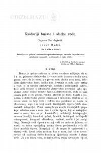Knidariji bučate i slatke vode / J. Hadži