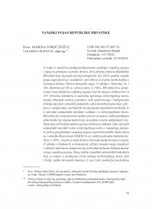 Vanjski pojas Republike Hrvatske / Marina Vokić Žužul ; Valerija Filipović