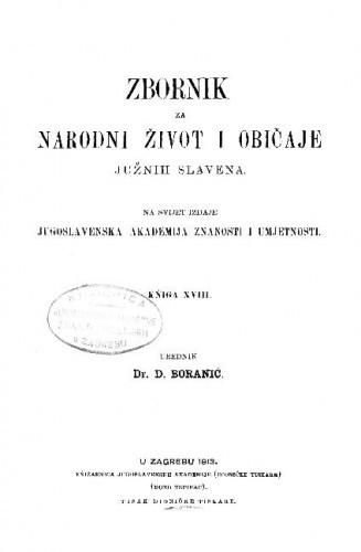 Knj. 18. (1913) / urednik D. Boranić