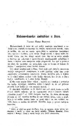 Muhamedanske zadužbine u Baru / M. Dragović