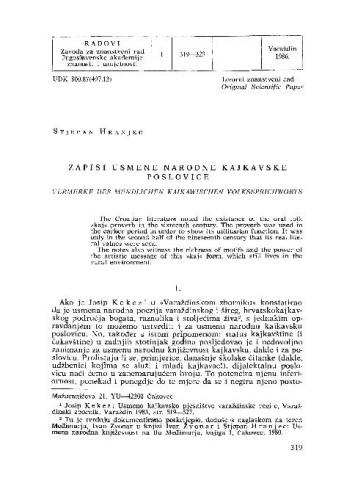 Zapisi usmene narodne kajkavske poslovice / Stjepan Hranjec