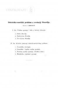 Ontološko-noetički problem u evoluciji filozofije / S. Zimmermann