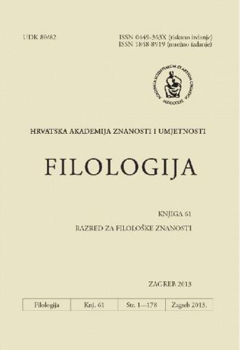 Knj. 61(2013) / glavni i odgovorni urednik August Kovačec