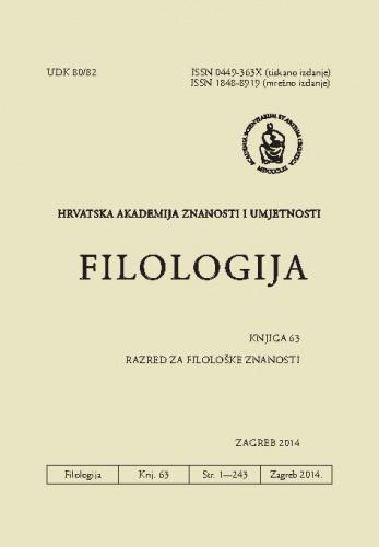 Knj. 63(2014) / glavni i odgovorni urednik August Kovačec
