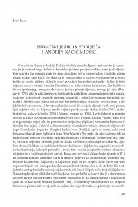 Hrvatski jezik 18. stoljeća i Andrija Kačić Miošić / Josip Lisac