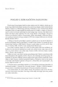 Pogled u jezik Kačićeva Razgovora / Ljiljana Kolenić