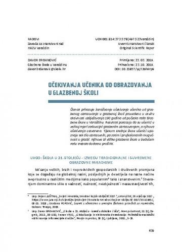 Očekivanja učenika od obrazovanja u glazbenoj školi / Davor Brđanović