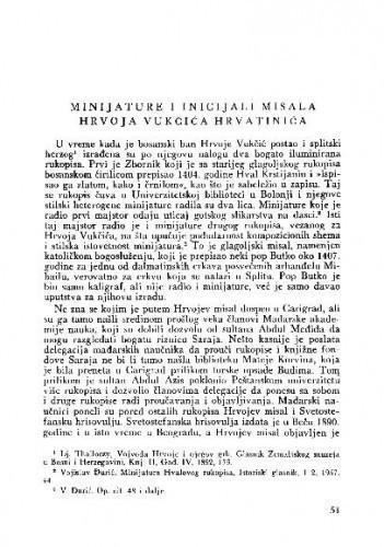 Minijature i inicijali Misala Hrvoja Vukčića Hrvatinića / Mara Harisijadis
