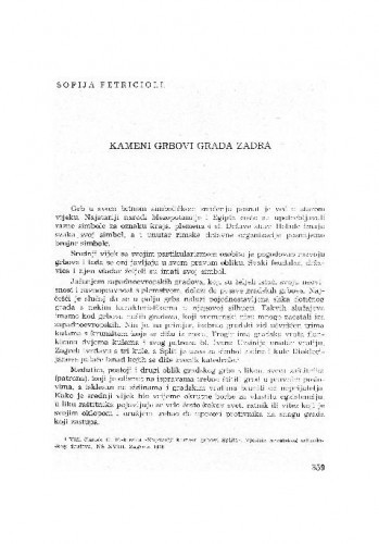 Kameni grbovi Zadra / Sofija Petricioli