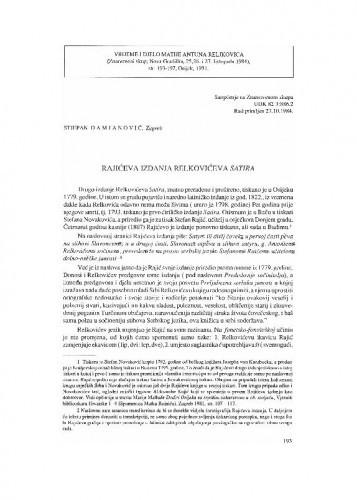 Rajićeva izdanja Relkovićeva Satira / Stjepan Damjanović