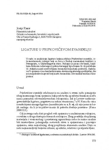 Ligature u Pripkovićevom evanđelju / Josip Raos