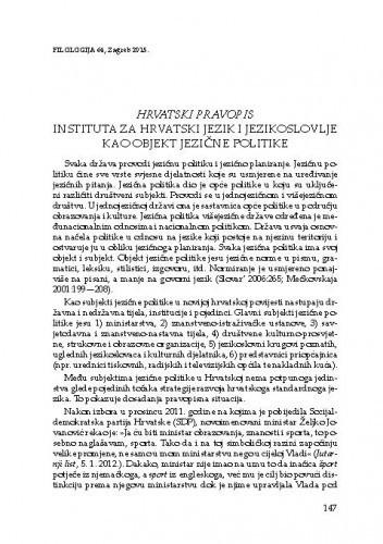 Hrvatski pravopis Instituta za hrvatski jezik i jezikoslovlje kao objekt jezične politike / Artur R. Bagdasarov