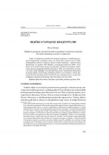 Bilješke o nastajanju Kraljevstva SHS / Ivica Zvonar